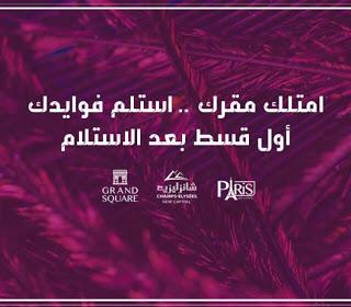 صيدلية للبيع بقلب العاصمه يقع المشروع في منطقة MU 23 باقل مقدم 10% 1