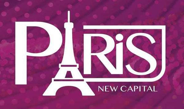 بيراميدز للتطوير العقاري | مول باريس إيست العاصمة الجديدة 01011645811