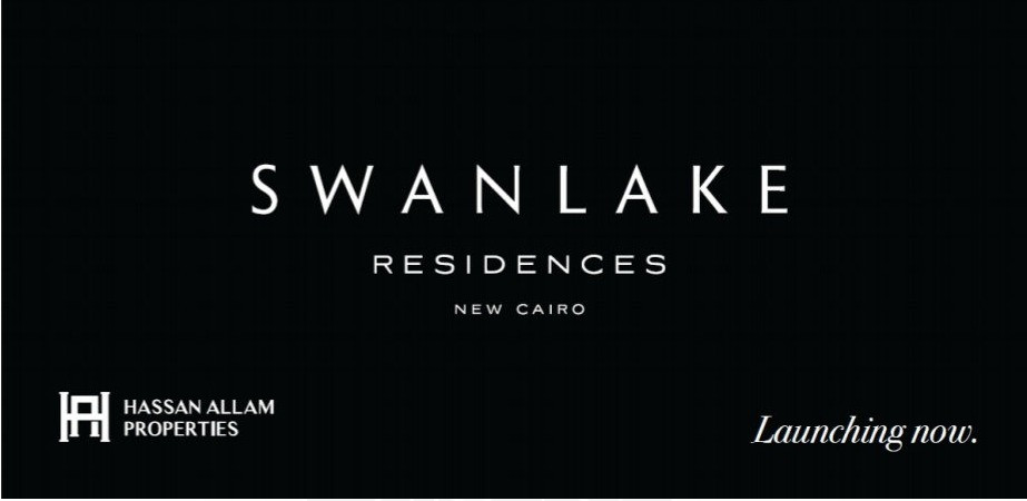 كمبوند سوان ليك ريزيدنس Swan Lake Residences compound