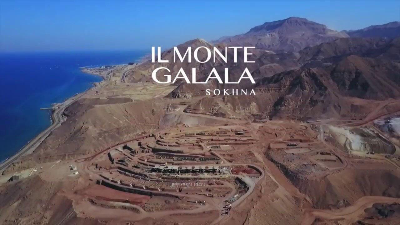 قرية المونت جلالة العين السخنة | مقدم 3% وبالتقسيط على 10 سنوات