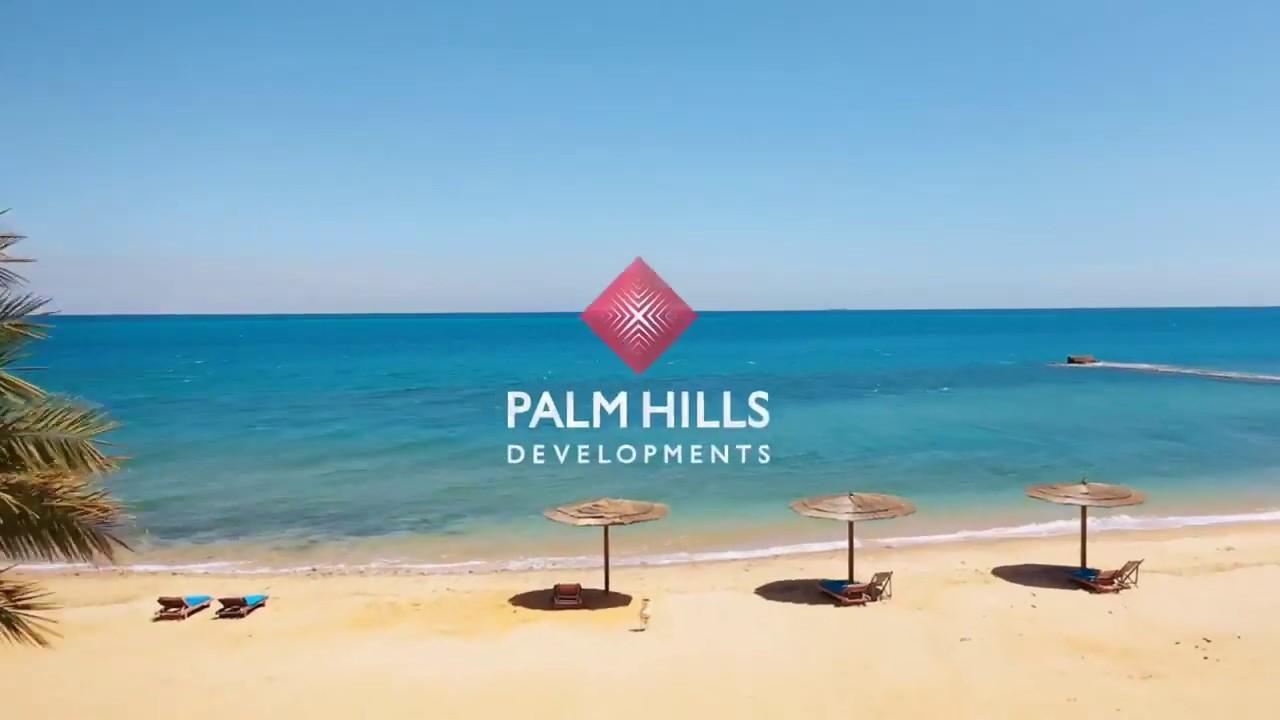 قرية بالم هيلز العين السخنة |2020 Palm Hills El Sokhna