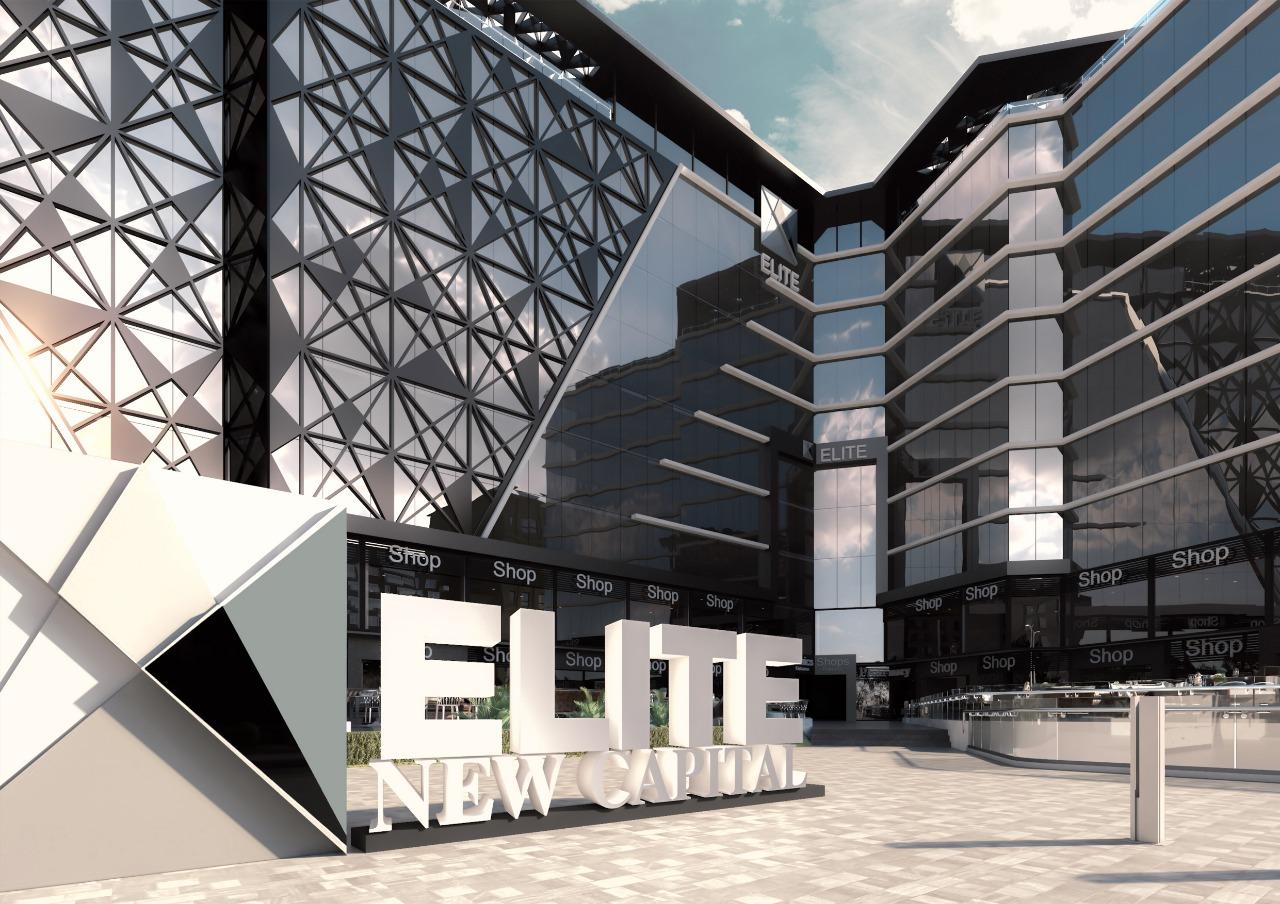ايليت العاصمة الادارية الجديدة 2020 | خصمك علي قد مقدمك
