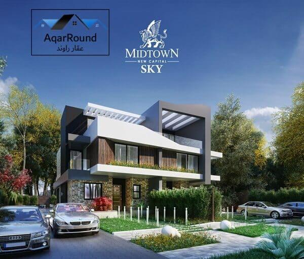 كمبوند ميد تاون سكاي العاصمة الإدارية الجديدة Midtown Sky