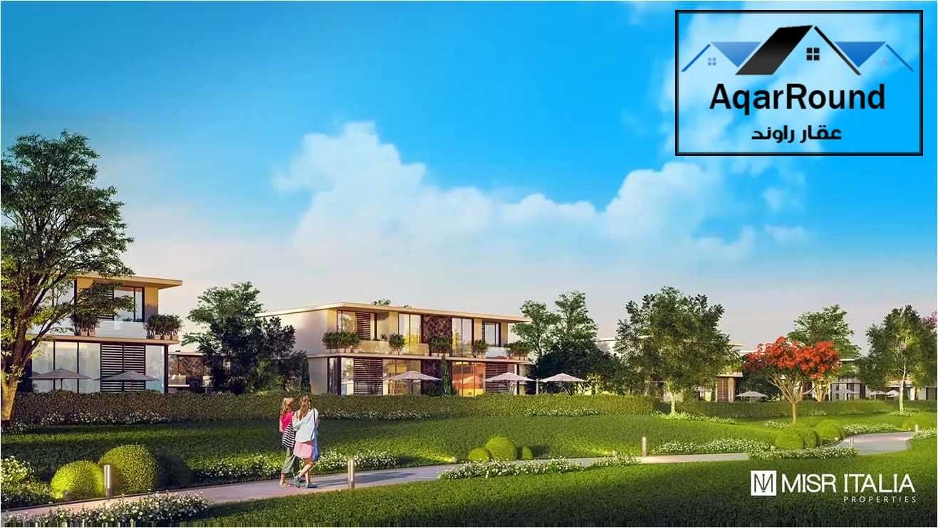 كمبوند البوسكو العاصمة الإدارية الجديدة|2020 Compound IL Bosco New Capital