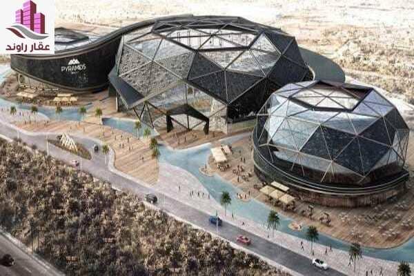 مول بيراميدز العاصمة الإدارية Pyramids Mall New Capital