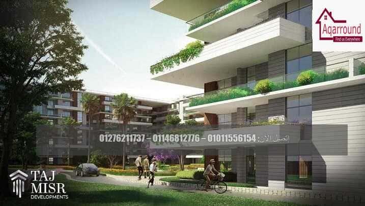 كمبوند دي جويا العاصمة الإدارية الجديدة Dejoya New Capital