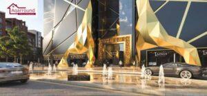 مول الذهب العاصمة الإدارية