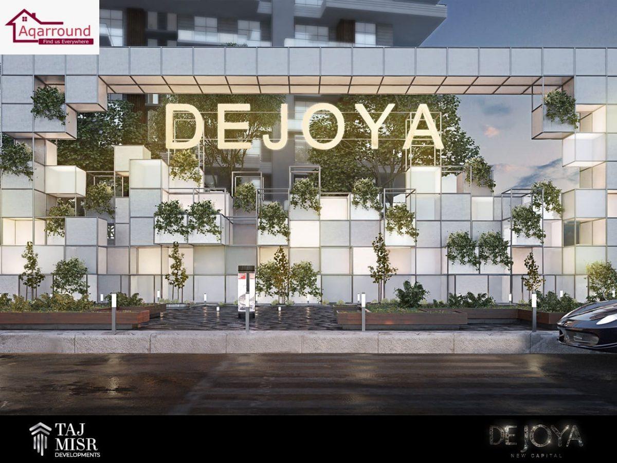 أسعار ومساحات مول دي جويا العاصمة الإدارية de joya mall new capital