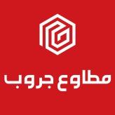 شركة مصر ايطاليا للتطوير العقاري 5