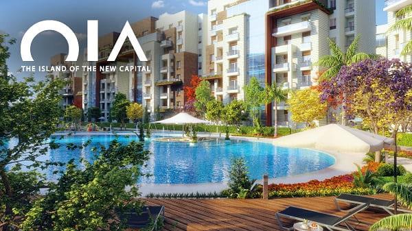 شقة للبيع في كمبوند اويا العاصمة الجديدة