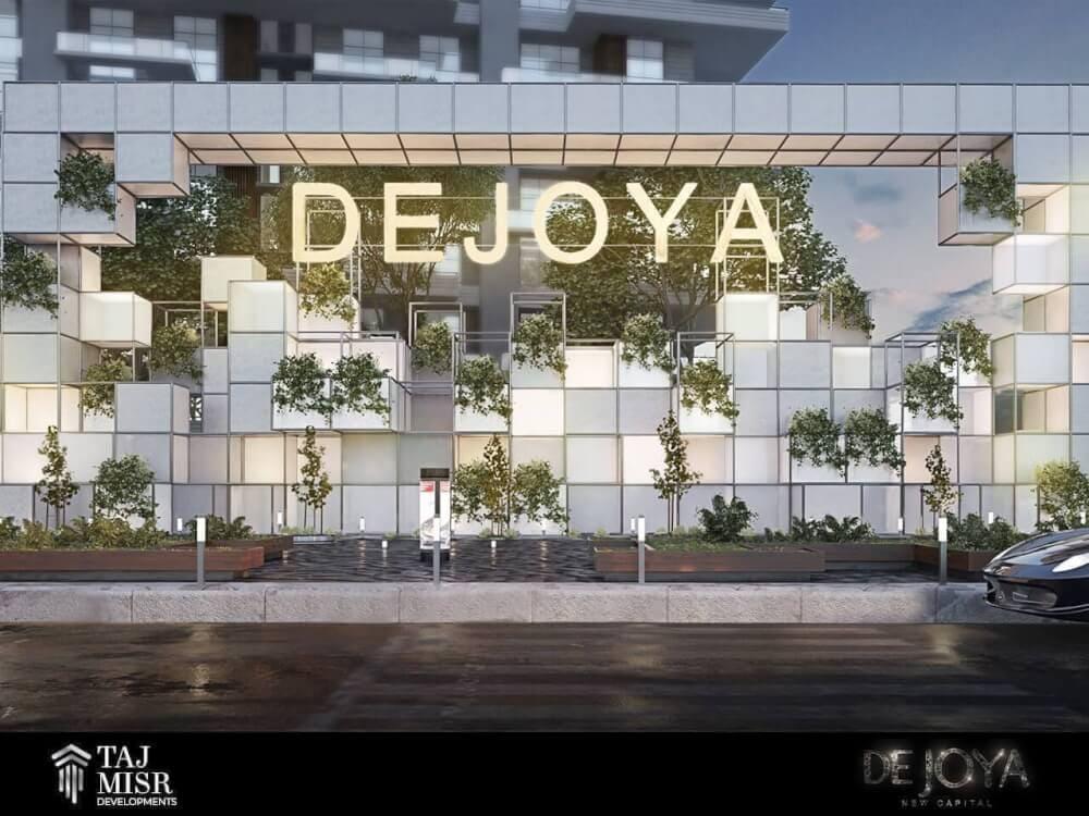 بمقدم 100 الف تعاقد على شقة 2 غرفة في دي جويا العاصمة الإدارية