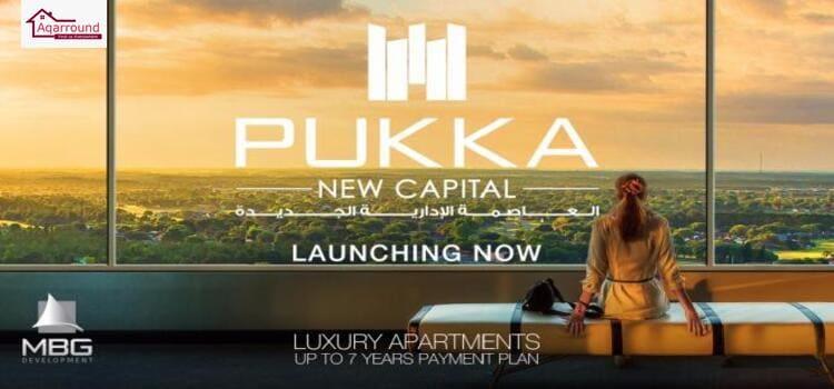 كمبوند بوكا العاصمة الإدارية الجديدة Pukka New capital