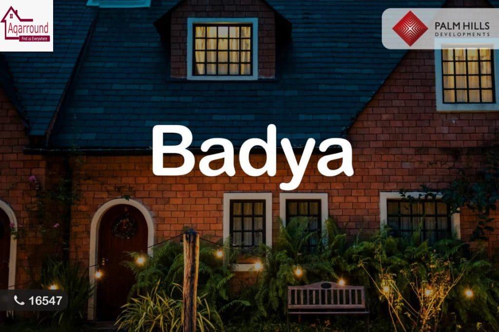 كمبوند بادية 6 اكتوبر Compound badya 6 October