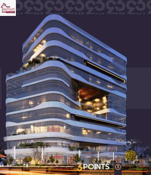 3 بوينت مول العاصمة الإدارية الجديدة 3 points mall