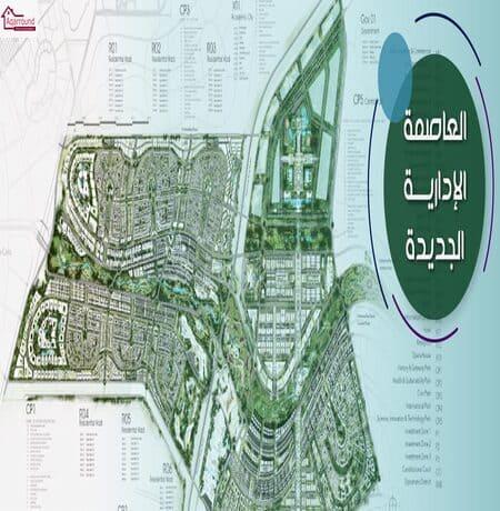جي دي تاور العاصمة الإدارية J D tower new capital