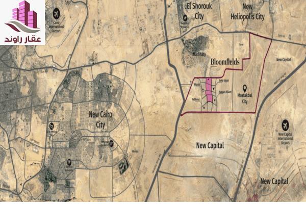 كمبوند بلوم فيلدز مدينة المستقبل Bloom fields Al Mostakbal City