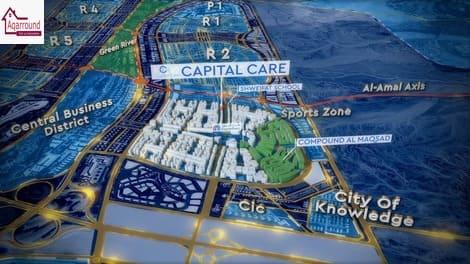 كابيتال كير العاصمة الإدارية Capital Care New Capital