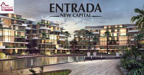 كمبوند انترادا العاصمة الإدارية الجديدة Entrada New Capital