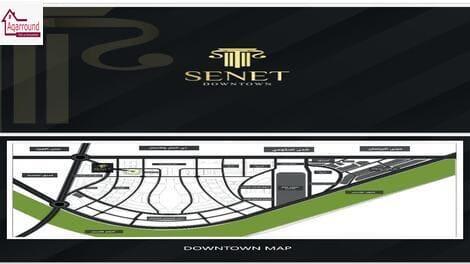 مول سينت الدوان تاون العاصمة الإدارية الجديدة Senet Downtown