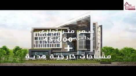 فيدا مول العاصمة الإدارية الجديدة vida mall new capital