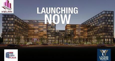 مول ذا لوفت بلازا العاصمة الإدارية بعائد إستثماري يصل الى %24 The Loft plaza