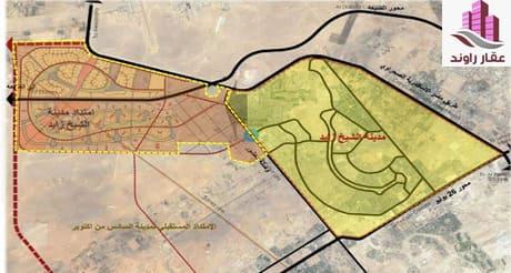 اين تقع مدينة الشيخ زايد
