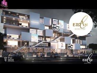مشاريع شركة تاج مصر للتطوير العقاري