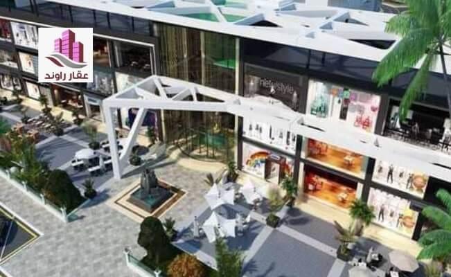 مول اماز بيزنس كومبلكس العاصمة الادارية Mall Amaz Business Complex New Capital